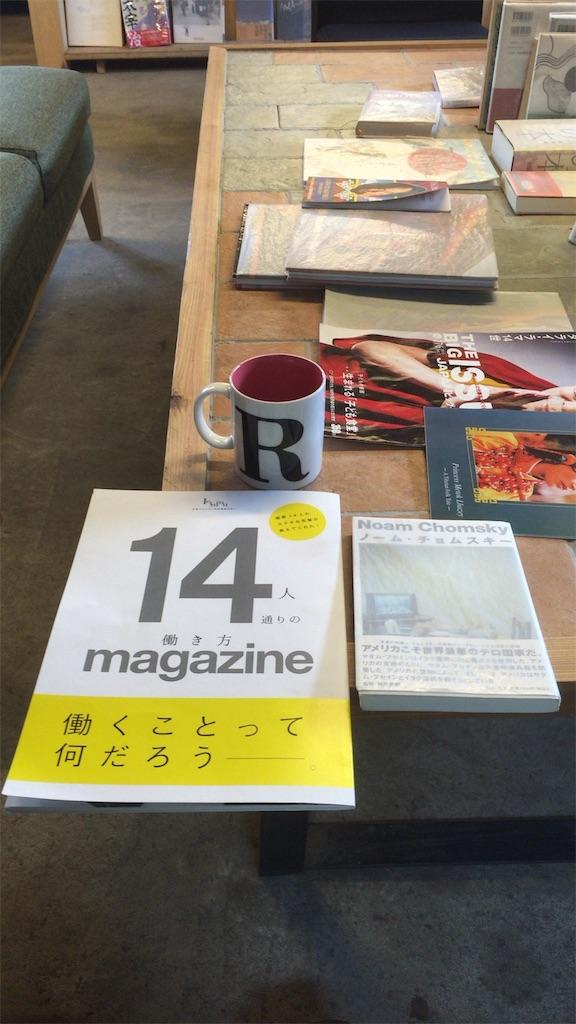 f:id:okashimuze:20160922194433j:image