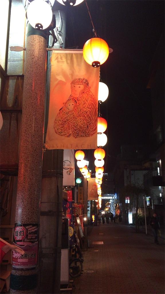 f:id:okashimuze:20170102020849j:image