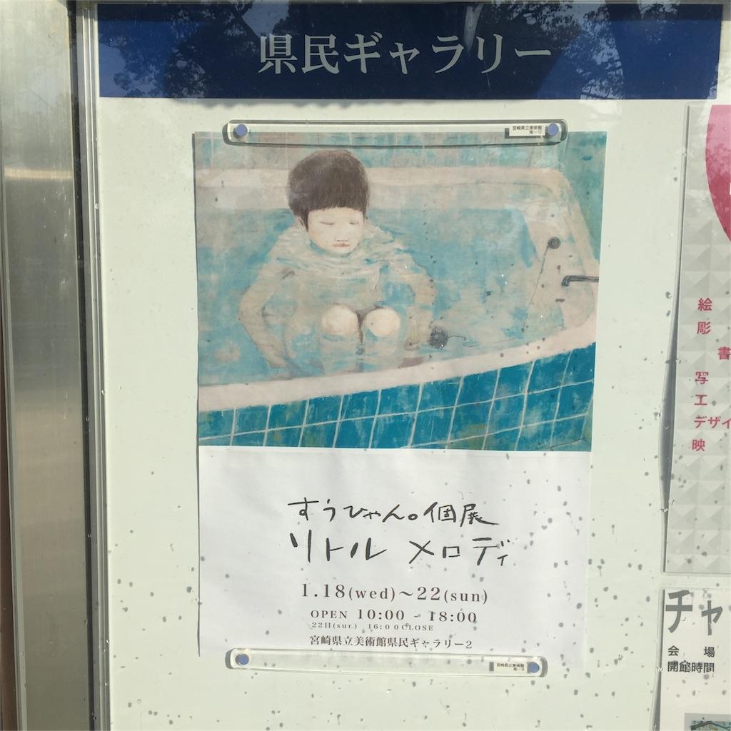 f:id:okashimuze:20170124004815j:image