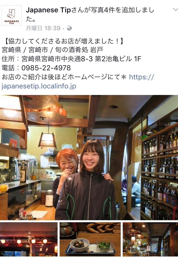 f:id:okashimuze:20170127153414j:image