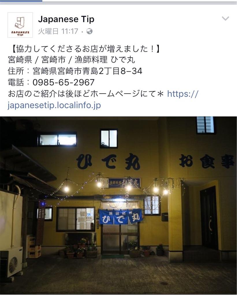 f:id:okashimuze:20170127153422j:image