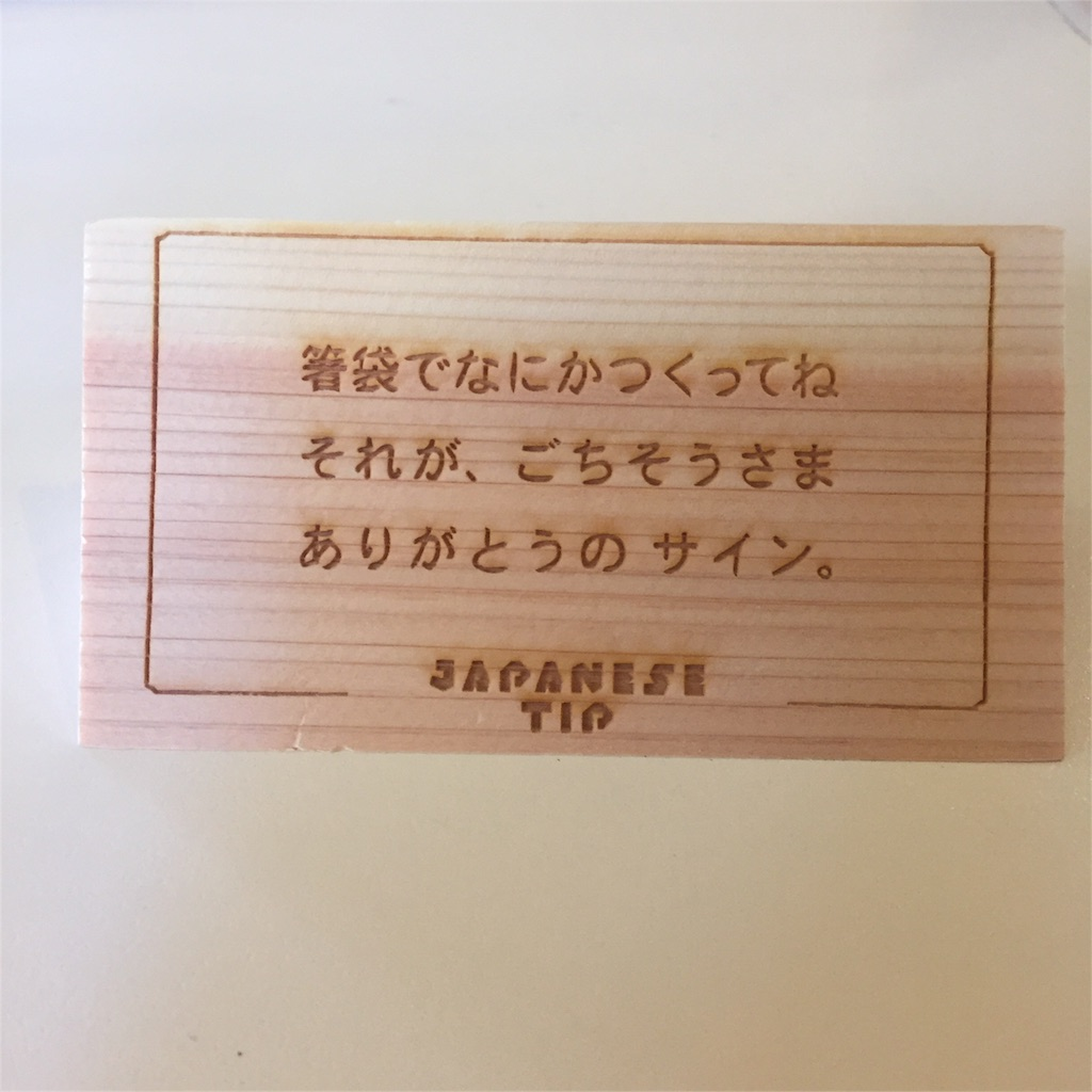 f:id:okashimuze:20170202035702j:image