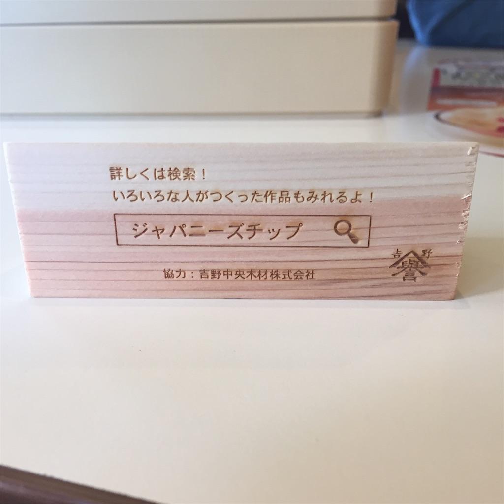 f:id:okashimuze:20170202035741j:image