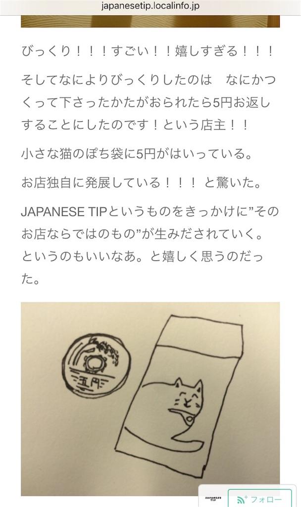 f:id:okashimuze:20170205033514j:image