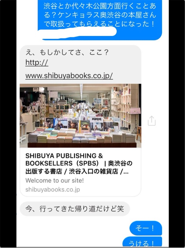 f:id:okashimuze:20170224042554j:image