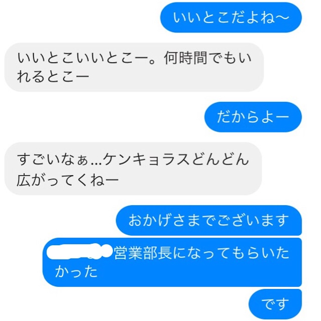 f:id:okashimuze:20170224042707j:image