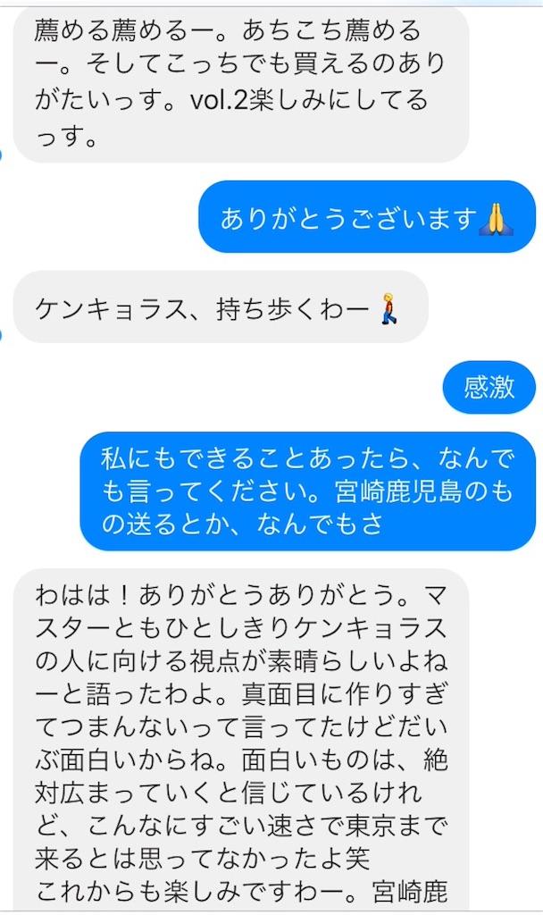 f:id:okashimuze:20170224042842j:image