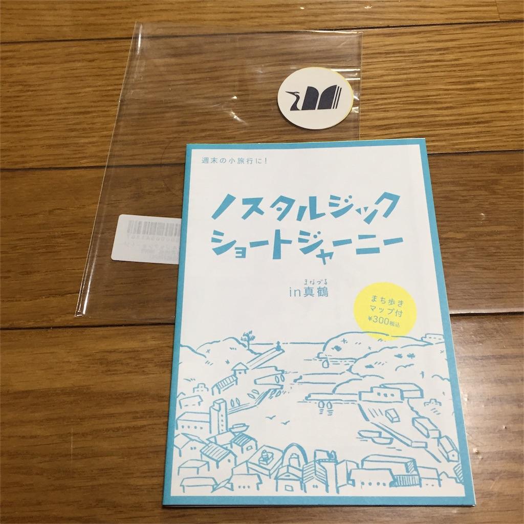 f:id:okashimuze:20170224044409j:image