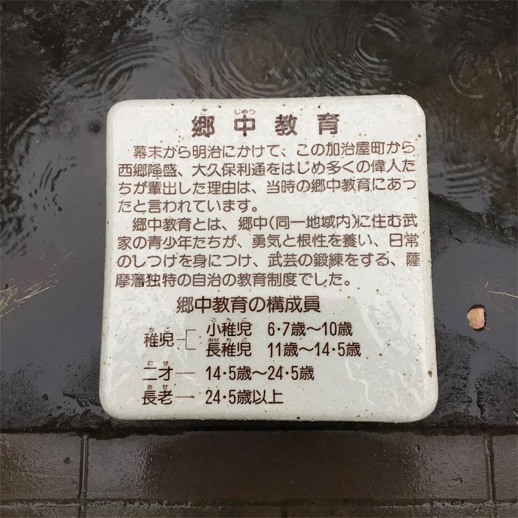 f:id:okashimuze:20170612234332j:image