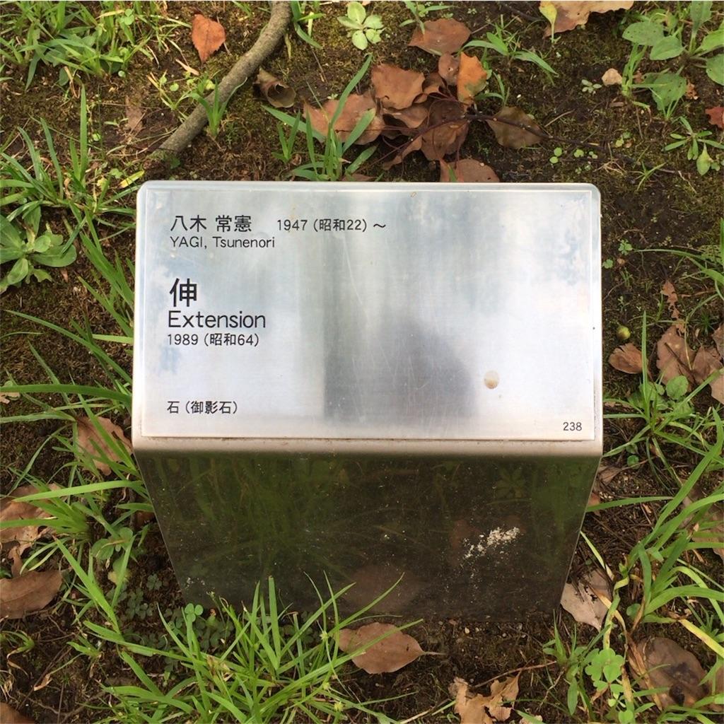 f:id:okashimuze:20170812150645j:image