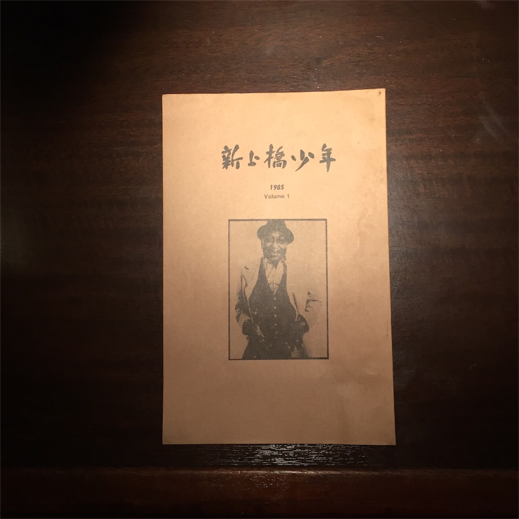 f:id:okashimuze:20170910200420j:image