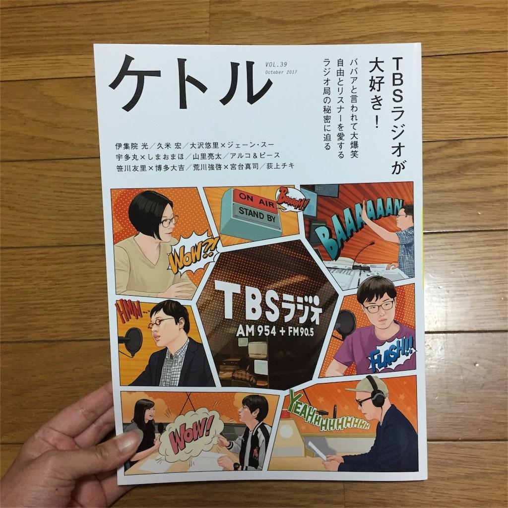 f:id:okashimuze:20171030102251j:image