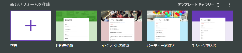f:id:okashin111:20180430164159p:plain