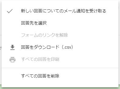 f:id:okashin111:20180430170931p:plain