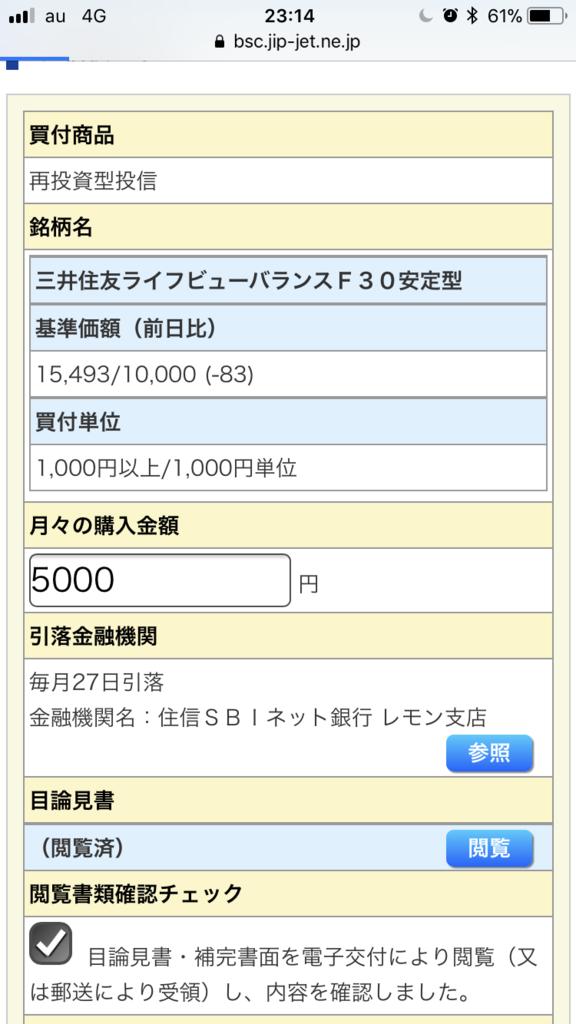 f:id:okashin111:20180526011700p:plain