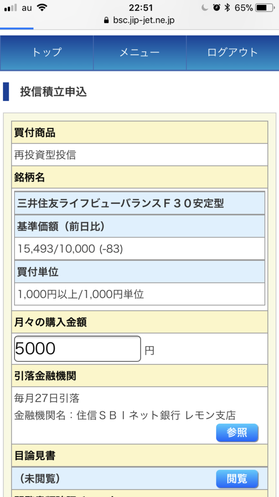 f:id:okashin111:20180526023150p:plain