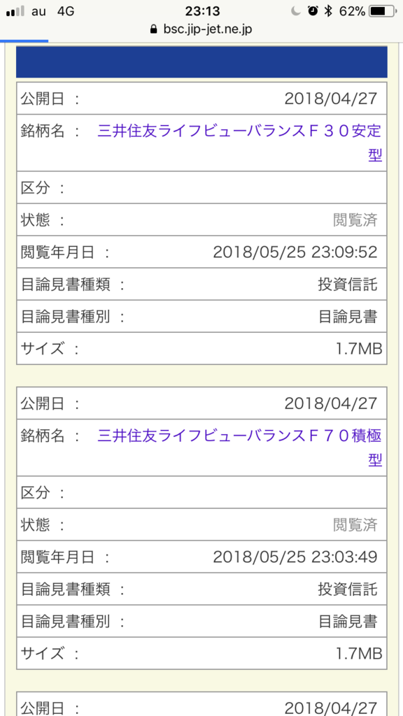 f:id:okashin111:20180526023715p:plain