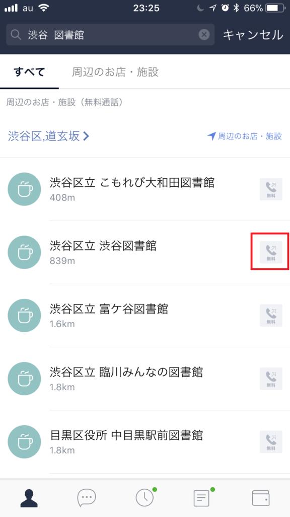 f:id:okashin111:20180914091610p:plain