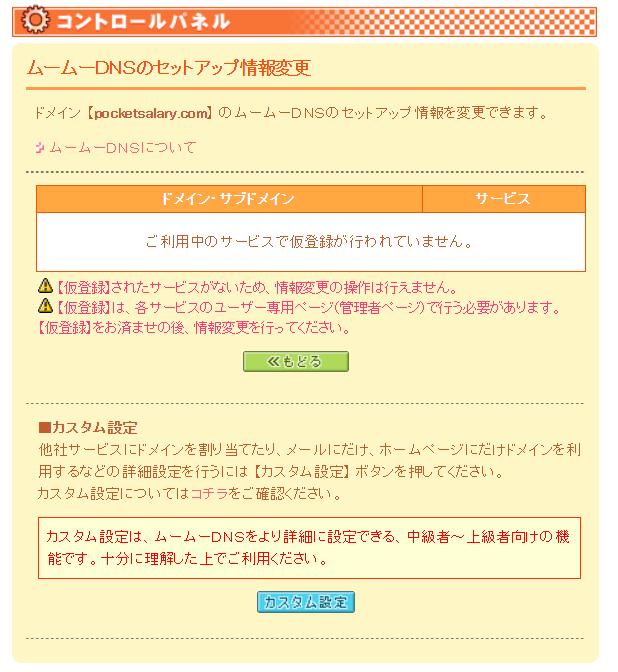 f:id:okashin111:20181010235620p:plain