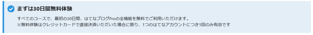 f:id:okashin111:20181014205302p:plain