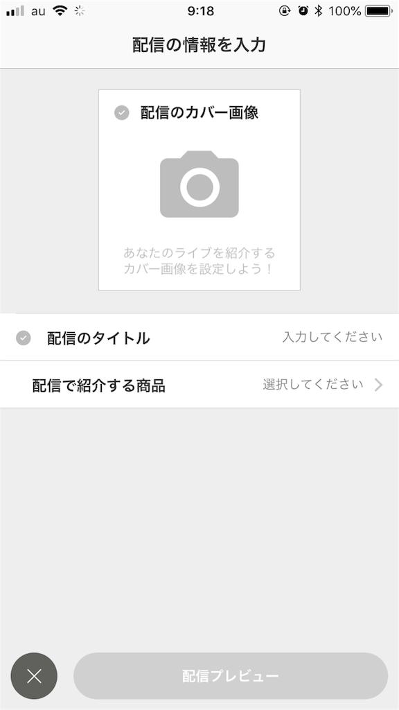 f:id:okashin111:20181114144119p:image