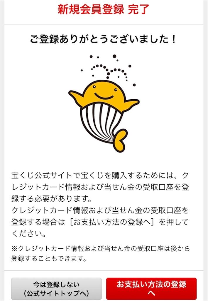 f:id:okashin111:20181210090127j:image