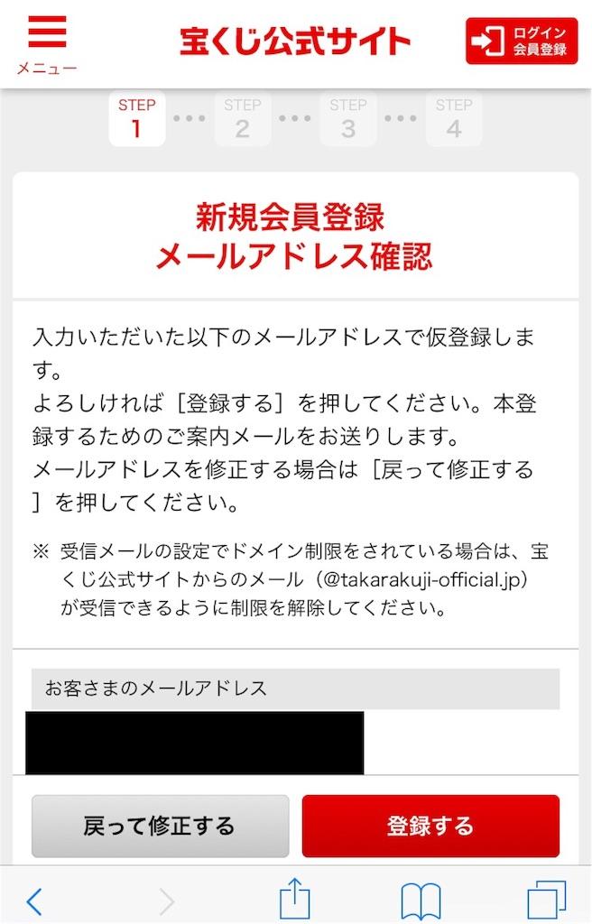 f:id:okashin111:20181210100757j:image
