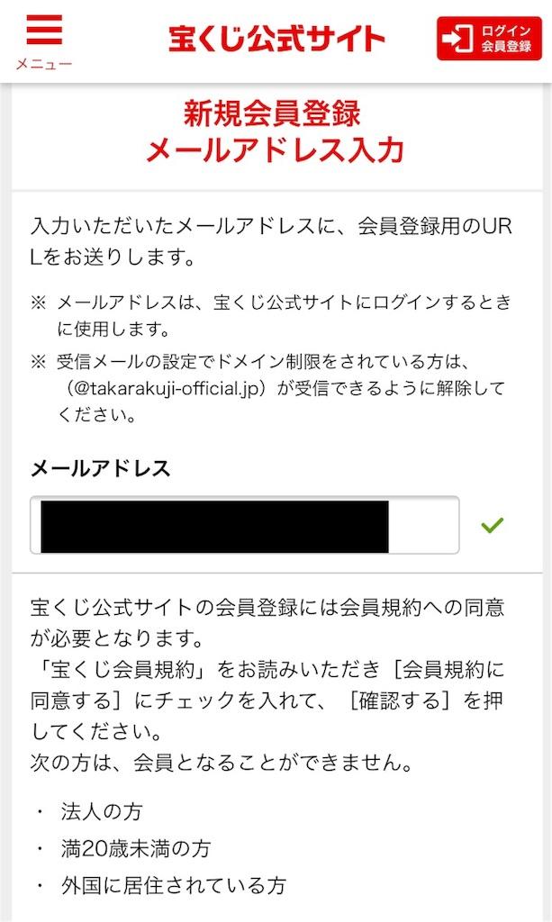 f:id:okashin111:20181210100801j:image