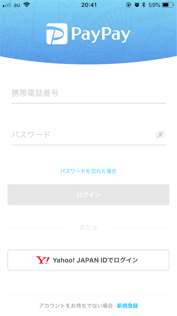 f:id:okashin111:20181210205203p:image