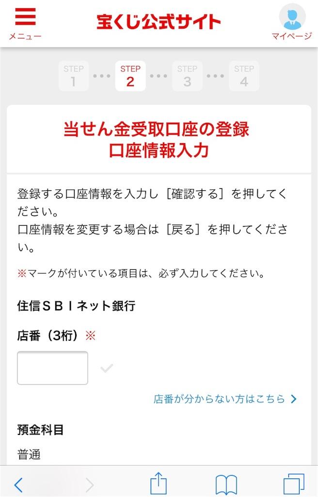 f:id:okashin111:20181211225248j:image