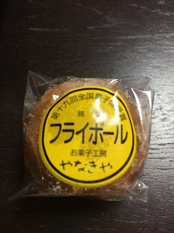 f:id:okashinaossan:20161202134156j:plain