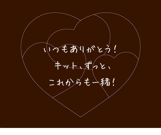f:id:okashinaossan:20170112132059p:plain