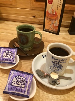 f:id:okashinaossan:20170128112708j:plain