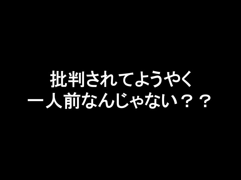 f:id:okasho777:20160627145059p:plain