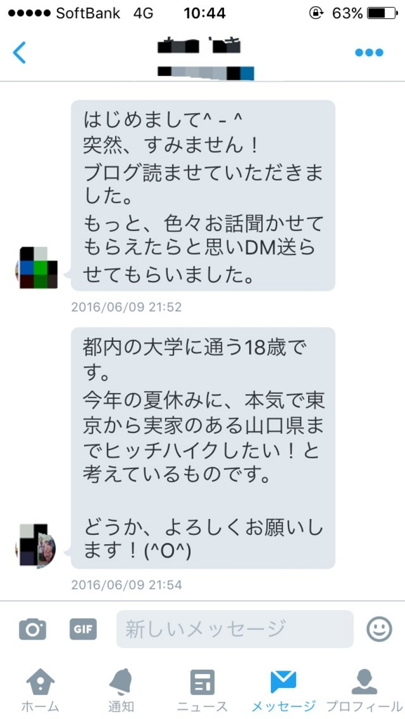 f:id:okasho777:20160730104807j:plain