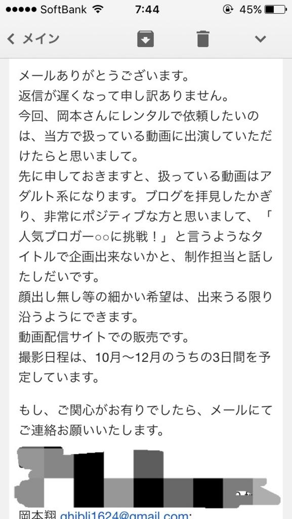 f:id:okasho777:20160803080029j:plain