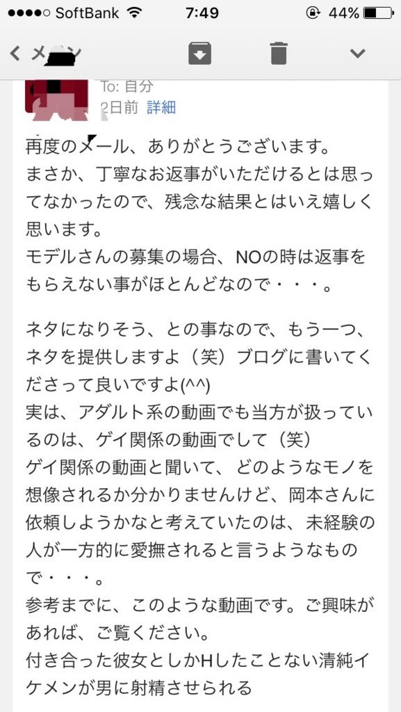 f:id:okasho777:20160803080752j:plain