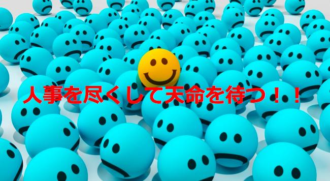 f:id:okasho777:20161017135548p:plain