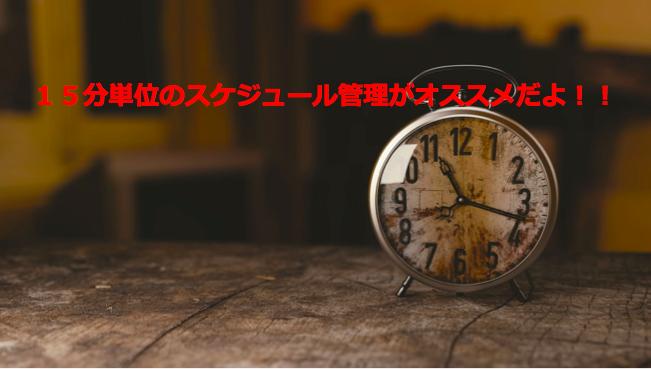 f:id:okasho777:20161018210616p:plain
