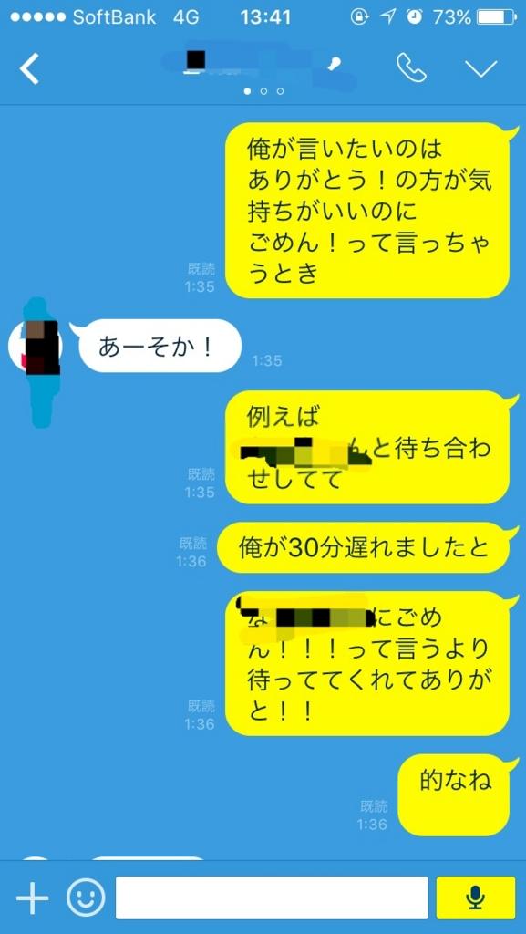 f:id:okasho777:20161021134446j:plain
