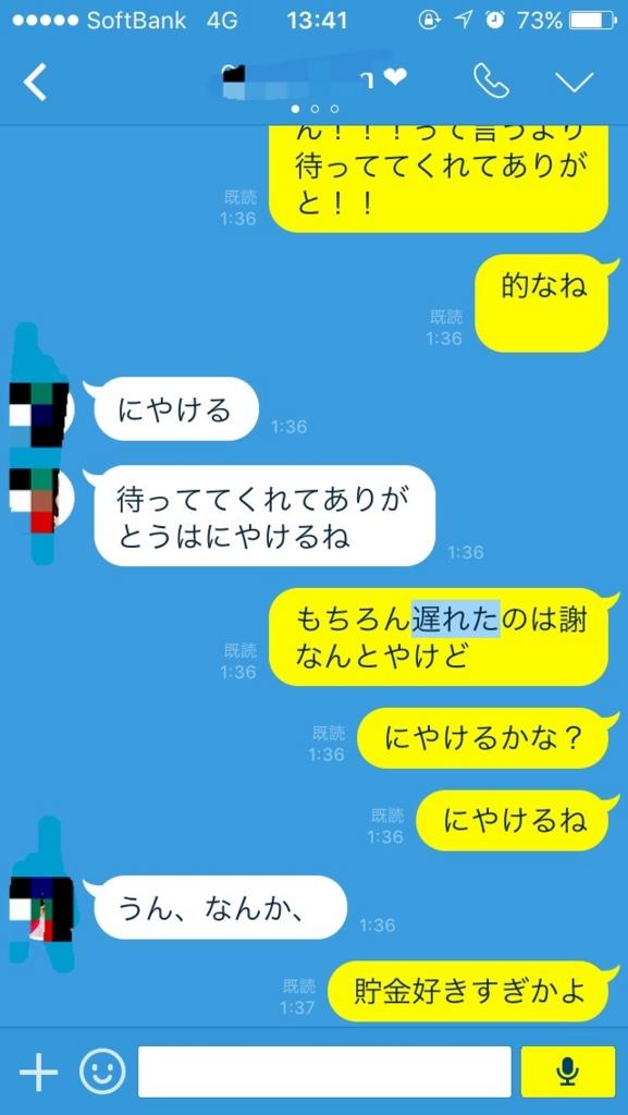 f:id:okasho777:20161021134501j:plain