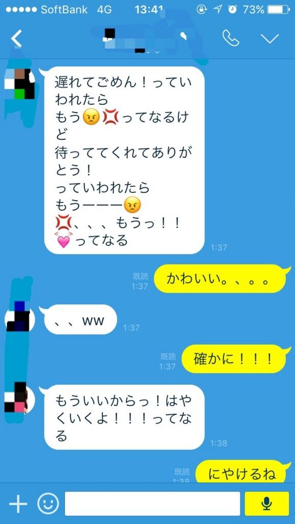 f:id:okasho777:20161021134516j:plain