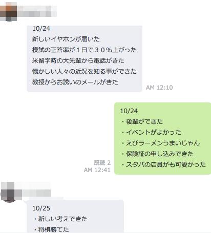 f:id:okasho777:20161026001210p:plain
