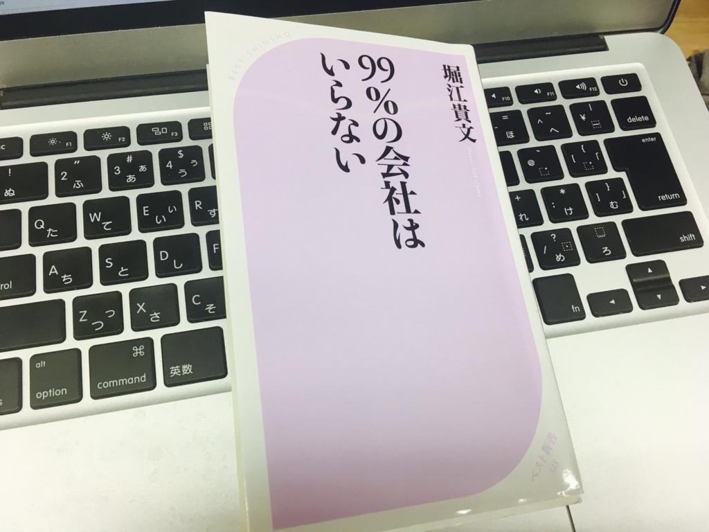 f:id:okasho777:20161107194241j:plain