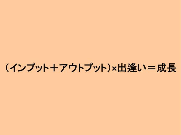 f:id:okasho777:20161110145547p:plain