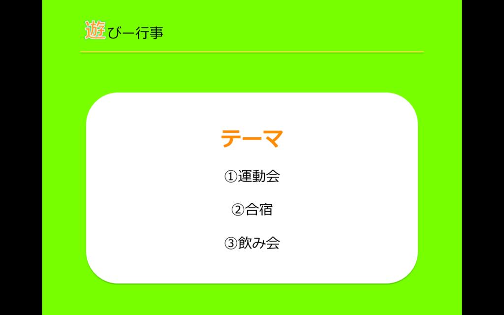 f:id:okasho777:20170523170651p:plain