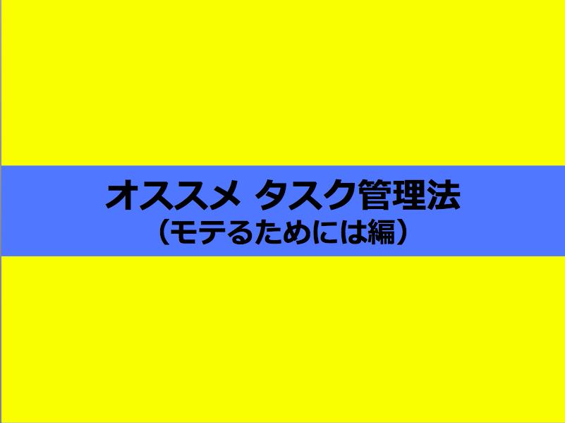 f:id:okasho777:20170720083826p:plain