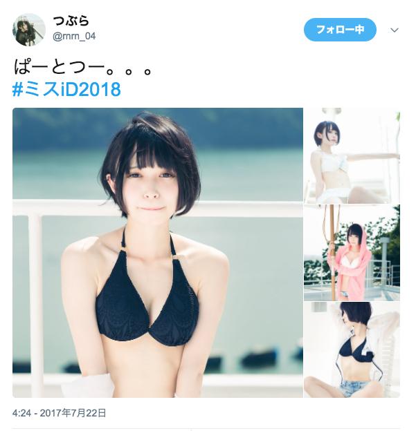 f:id:okasho777:20170814132220p:plain