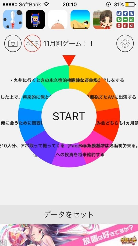 f:id:okasho777:20171117201750j:plain