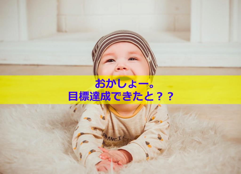 f:id:okasho777:20171201185919p:plain